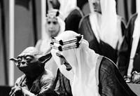 گاف دیدنی وزارت آموزش سعودی در کتاب درسی! + عکس
