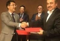 اولین قراردادهای بانکی ایران و اروپا امضا شد