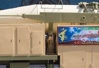 نیوزویک: موشک جدید، سیلی ایران به ترامپ و اسرائیل بود