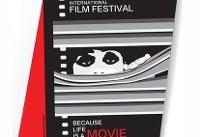 حضور ۲ فیلم کوتاهِ مطرح ایرانی در جشنواره شیکاگو