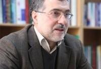 محمدرضا ظفرقندی رئیس شورای عالی نظام پزشکی شد