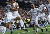 رئال مادرید هنوز قهرمانی لالیگا را از دست نداده است