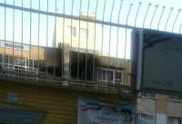 آتش، یک مدرسه را تعطیل کرد +عکس