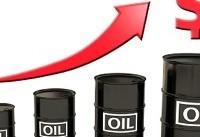 قیمت نفت خام سبك ایران از ۵۴ دلار گذشت