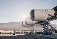 عکس روز: بزرگترین هواپیمای جهان