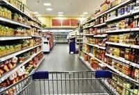 عقب نشینی وزارت صنعت از اجرای یک طرح جنجالی/ حذف قیمت کالاها به تعویق افتاد