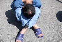 انهدام باند سارقان سریالی/ اعتراف به ۱۵۰۰ فقره سرقت