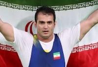 سهراب مرادی در مسابقات وزنه برداری داخل سالن آسیا مدال طلای دسته ۹۴ ...