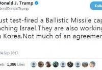 توئیت ترامپ در ارتباط با آزمایش موشكی ایران