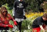 (تصاویر) باغبانی ملانیا ترامپ