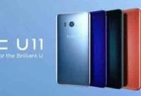 دوستداران HTC  منتظر U۱۱ پلاس و امکانات ویژه اش باشند!