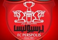 بیانیه باشگاه پرسپولیس در خصوص محرومیت طارمی