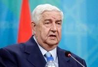 ولید المعلم: اتفاقات كردستان عراق و شمال سوریه نتیجه اشتباهات تركیه است