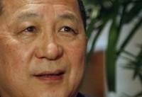 وزیر خارجه کره شمالی: شیطان آمریکایی محیط مقدس سازمان ملل را آلوده کرد/ آمریکاییها بهای اظهارات ...