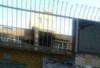 آتش سوزی در روز دوم مهر، مدرسه دخترانه را تعطیل کرد (+عکس)
