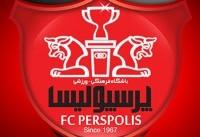 بیانیه باشگاه پرسپولیس در خصوص رأی فیفا در موضوع طارمی