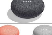 عرضه Google Home Mini با قیمتی بسیار بسیار ارزان! +عکس