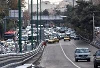اعلام آخرین وضعیت ترافیکی تهران/ تمهیدات لازم برای عصر درنظر گرفته شده است
