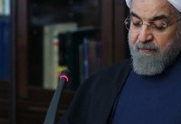 روحانی چهار عضو شورای عالی جمعیت هلال احمر را منصوب کرد