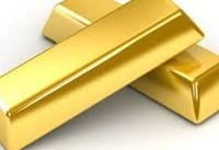 قیمت هفتگی طلا بیش از یک درصد کاهش یافت