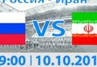 ساعت بازی ایران و  روسیه مشخص شد