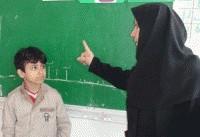 دغدغه&#۸۲۰۴;های معلمان همزمان با آغاز سال تحصیلی جدید