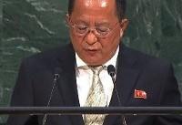 کره شمالی: ترامپ حمله به خاک آمریکا را اجتناب ناپذیر کرد