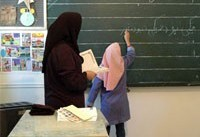 معلم عزیز، رحم کن!