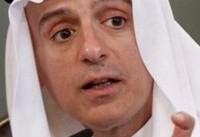 عادل الجبیر: «حزب الله» در برابر سعد الحریری مانعتراشی میکند