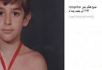 عکسی متفاوت که گلزار از کودکیاش به اشتراک گذاشت