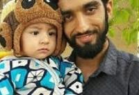 زمان تشییع پیکر پاک شهید حججی مشخص شد