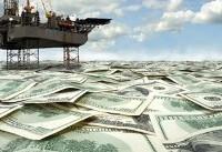 بانك سرمایهگذاری دولتی فرانسه در تأمین مالی پروژههای ایران مشاركت میكند