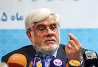 عارف: امیدوارم فردی شایسته بر مبنای توانایی و نه رایزنی برای وزارت علوم انتخاب شود