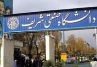 نامه ۱۱۸ نفر از اساتید دانشگاه به روحانی برای رفع حصر