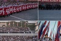تظاهرات ضد آمریکایی با حضور صدهزار نفر از مردم کره شمالی