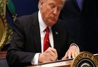 ترامپ جدیدترین تغییر در محدودیت های قانون منع مهاجرت به آمریکا را اعلام کرد