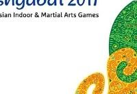 خشم زن ایرانی: کشتی گیر آلیشی زن ایرانی در بازیهای داخل سالن آسیا طلا گرفت
