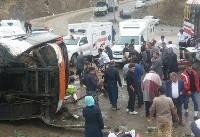 واژگونی اتوبوس گردشگران در گردنه حیران/ ۲۰ نفر مصدوم شدند (+عکس)