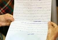 حکایت درمان دختران شینآباد؛ ۵ سال پس از حادثه