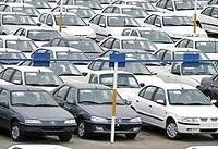 عاقبت نسیهفروشی خودروسازان