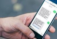 بازگشت هزینه پیامک به سامانه شکایت پیامک تبلیغاتی به مشترکان