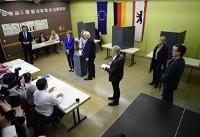 انتخابات پارلمانی آلمان در حال برگزاری است