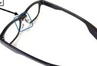 با این عینک جادویی تنها با تکان دادن بینی خود کارهای خارق العاده انجام دهید! +عکس