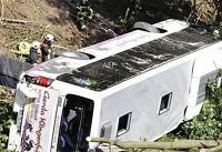 تصادف یک اتوبوس و تریلی و کشته و مجروح شدن ۱۳ نفر