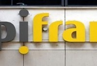 سرمایهگذاری ۵۰۰ میلیون یورویی بانک دولتی فرانسه در ایران!
