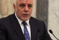 العبادی: عراق برای همه عراقیها باقی خواهد ماند / همهپرسی تلاش برای ...