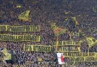 اعتراض هواداران دورتموند به قراردادهای همکاری بین آلمان و چین