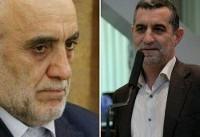 صدرالسادات نماینده هیاتعالی گزینش در وزارت بهداشت شد