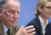 انتخابات آلمان؛ حزب راست افراطی قول داد با 'هجوم خارجیها' مبارزه کند