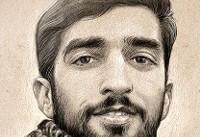 برگزاری تشییع پیکر شهید حججی روز چهارشنبه ۹ صبح میدان امام حسین(ع) تهران